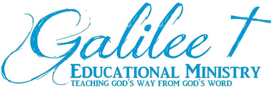 Galilee Educational Ministry